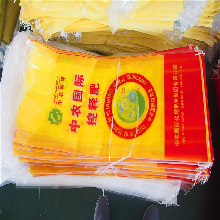 PP Woven Bag for White Sugar packaging with PE Film