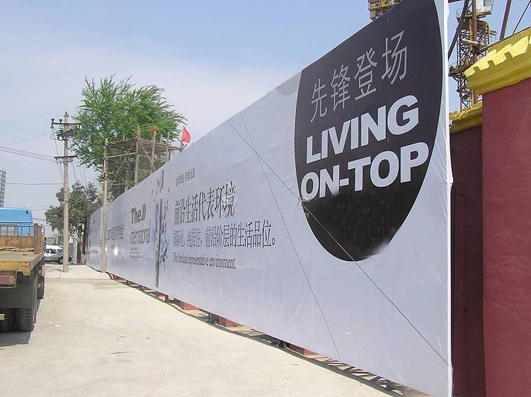 Cheap Banner Manufacturer in Jiangsu