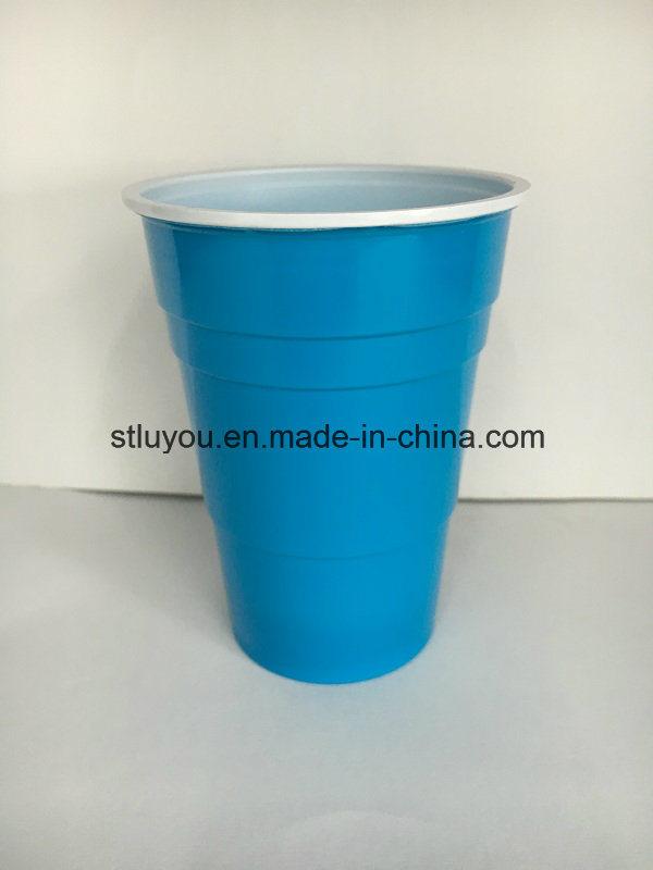 10oz Disposable Double Color Party Plastic Cup