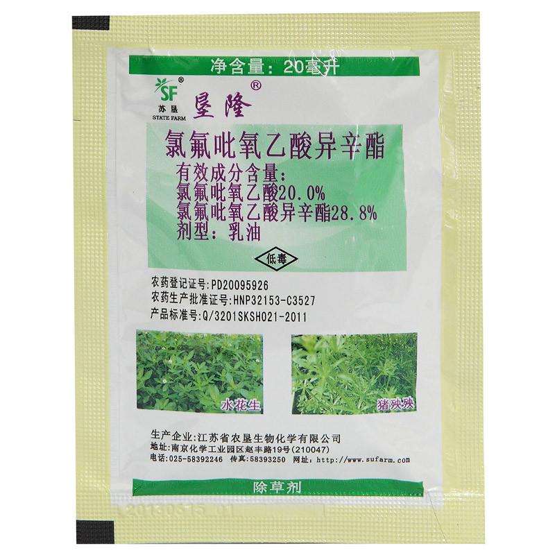 Fluroxypyr (Organic heterocyclic postemergence herbicide)