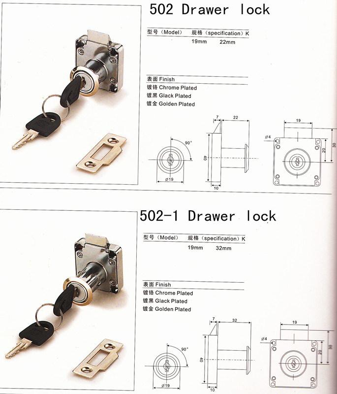 Drawer Lock, Door Lock, Furniture Lock( 138-22, 138-32