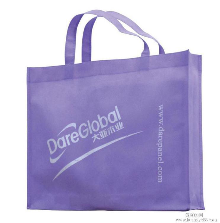 Die Cut Non-Woven Printed Shopping Bags for Garments (FLN-9015)