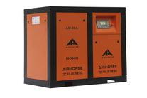 Low Noise Direct Driven Screw Air Compressor (AHD-50A)