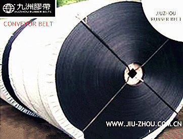 Multi-Ply Fabric Rubber Conveyor Belt