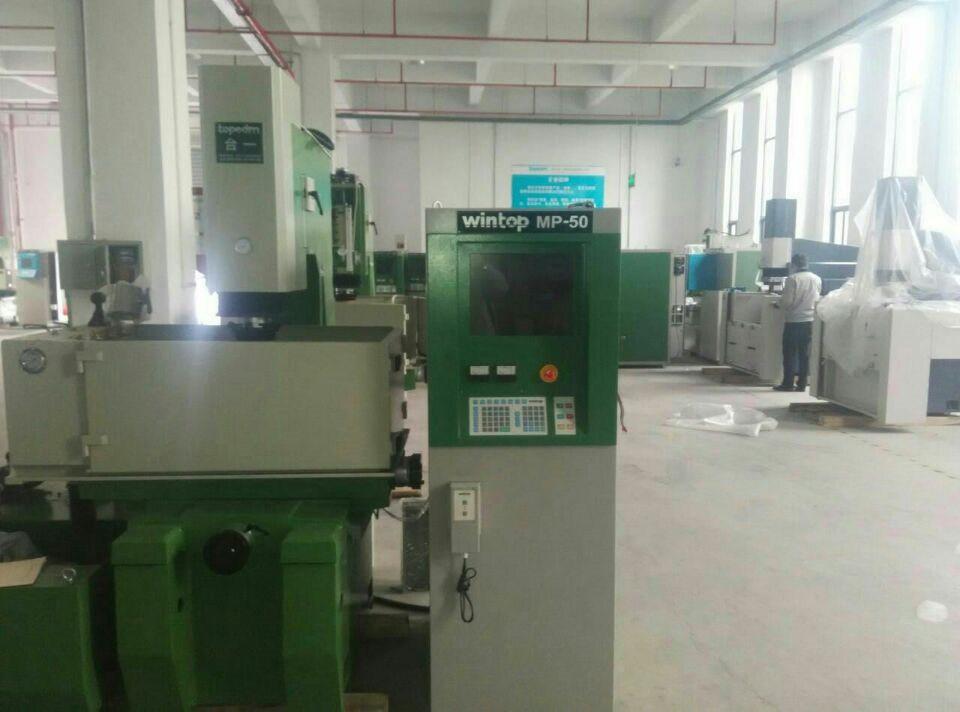 Small Modle Znc EDM Machine for Mold Manufacturer (DE-32MP50)