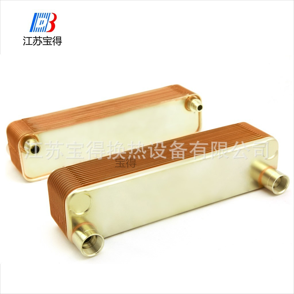 Bl14 Series (Replace Swep B5) AISI316 Plates Copper Brazed Plate Type Oil Cooler Heat Exchanger for Lube Oil Cooler