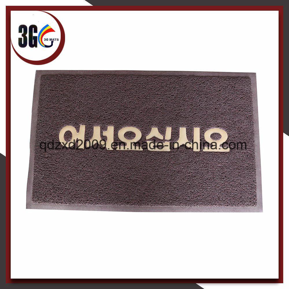 Hot Sales PVC Door Mat