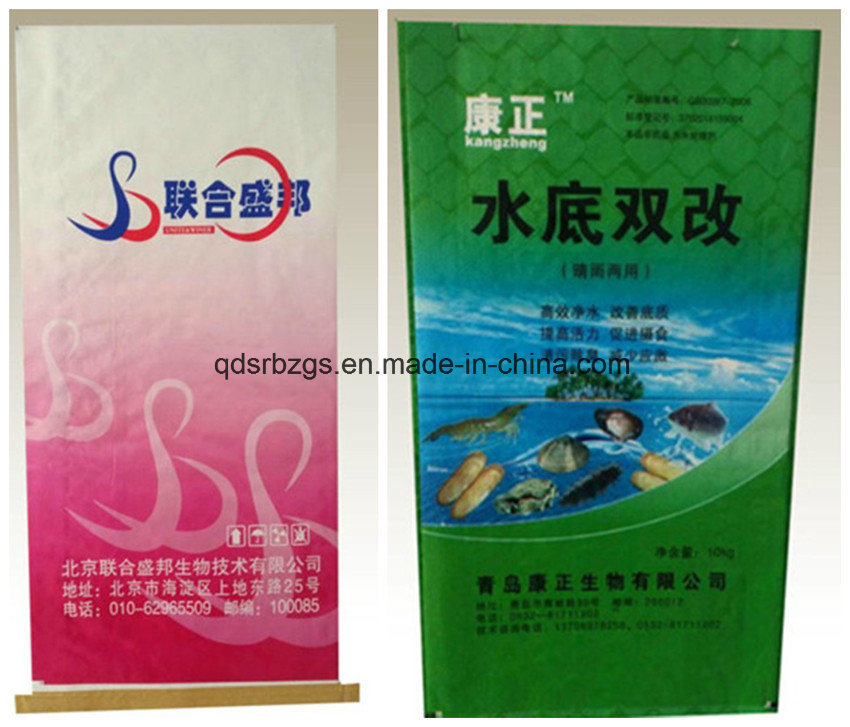 PP Woven Bag for Washing Powder