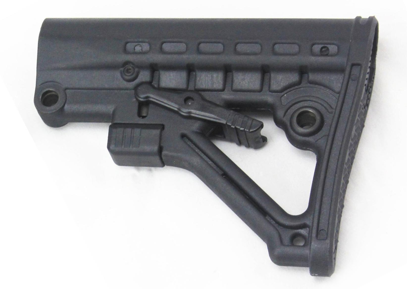 Airsoft Gun Accessory Butt Stock