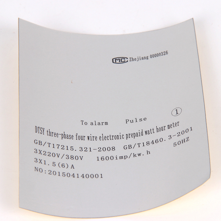 Single Phase Electronic Type Prepaid Watt-Hour Meter