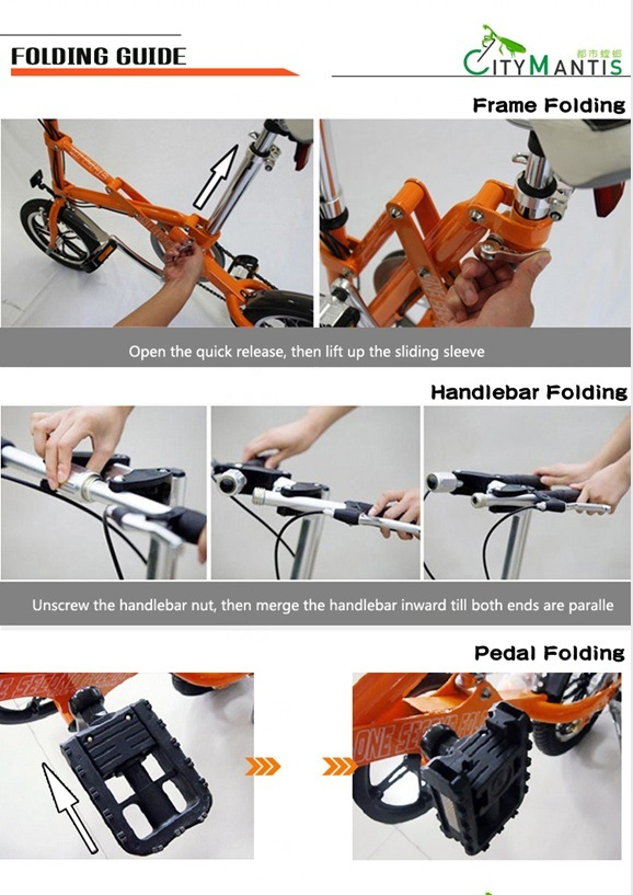 14 Inch Carbon Steel Folding Portable Electric Bicycle Urban E Bicycle
