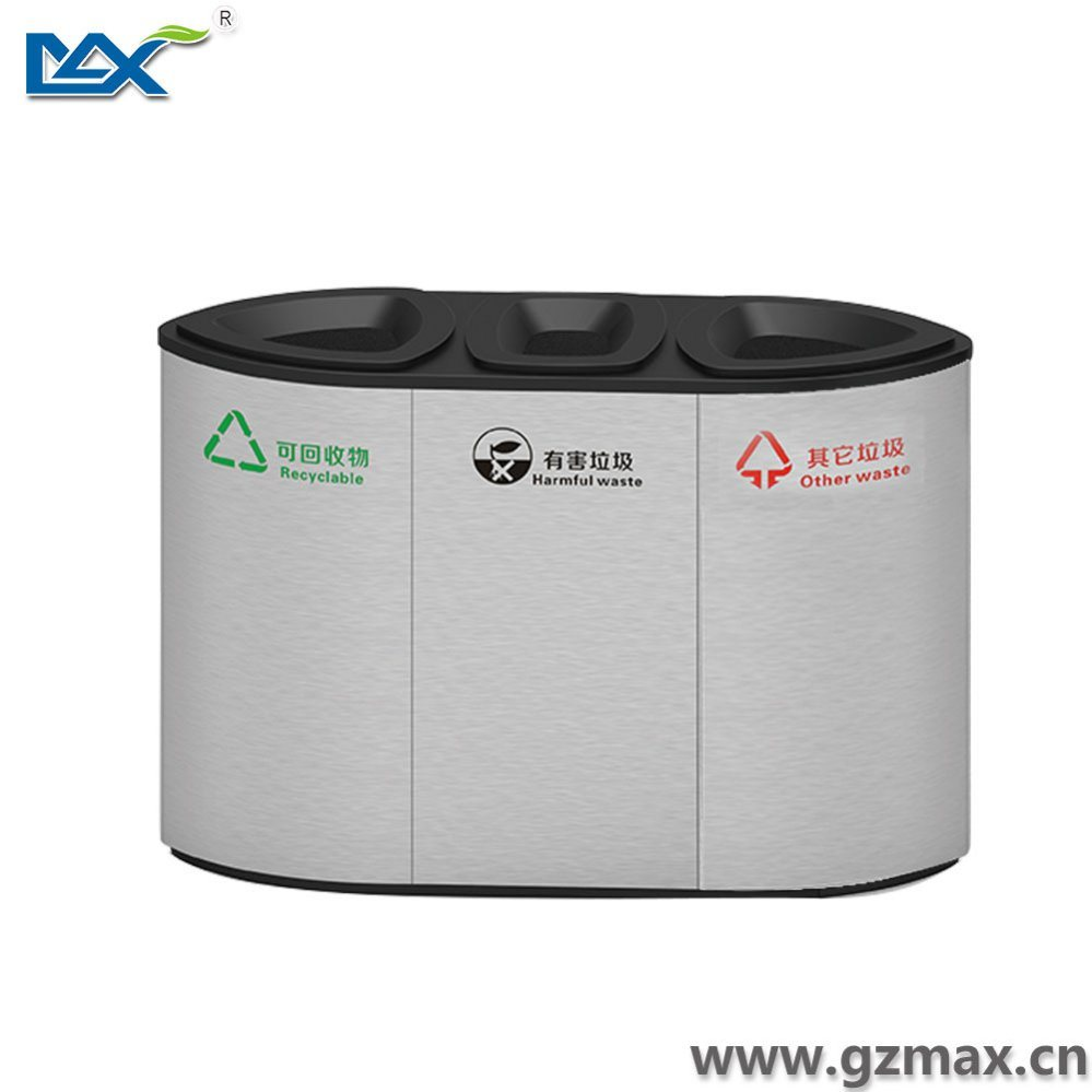 Max New Products 3 Compantment Stainless Steel Recyclable Trash Bin