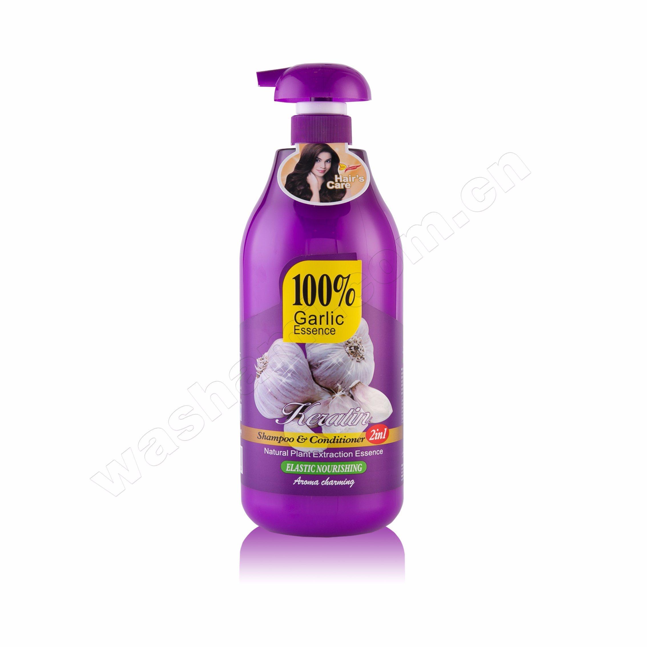 Washami Hair Keratin Natural Plant Extracts 2 in 1 Shampoo