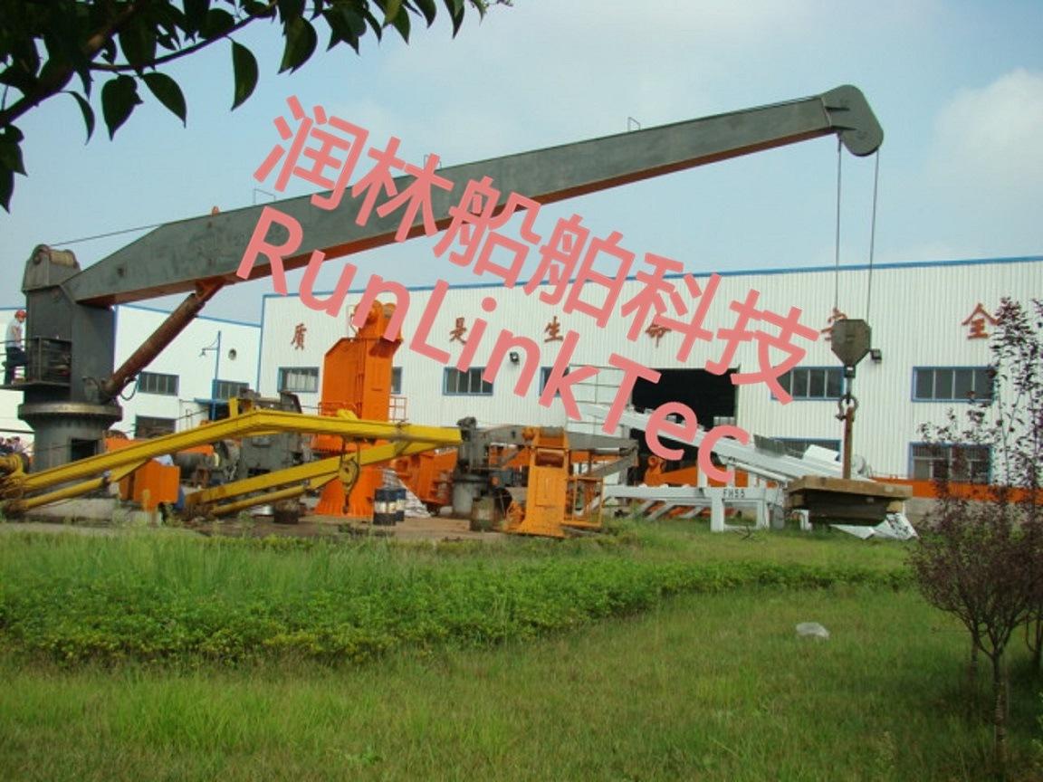 Bulk Cargo Ship Marine Crane Telescopic Knuckle