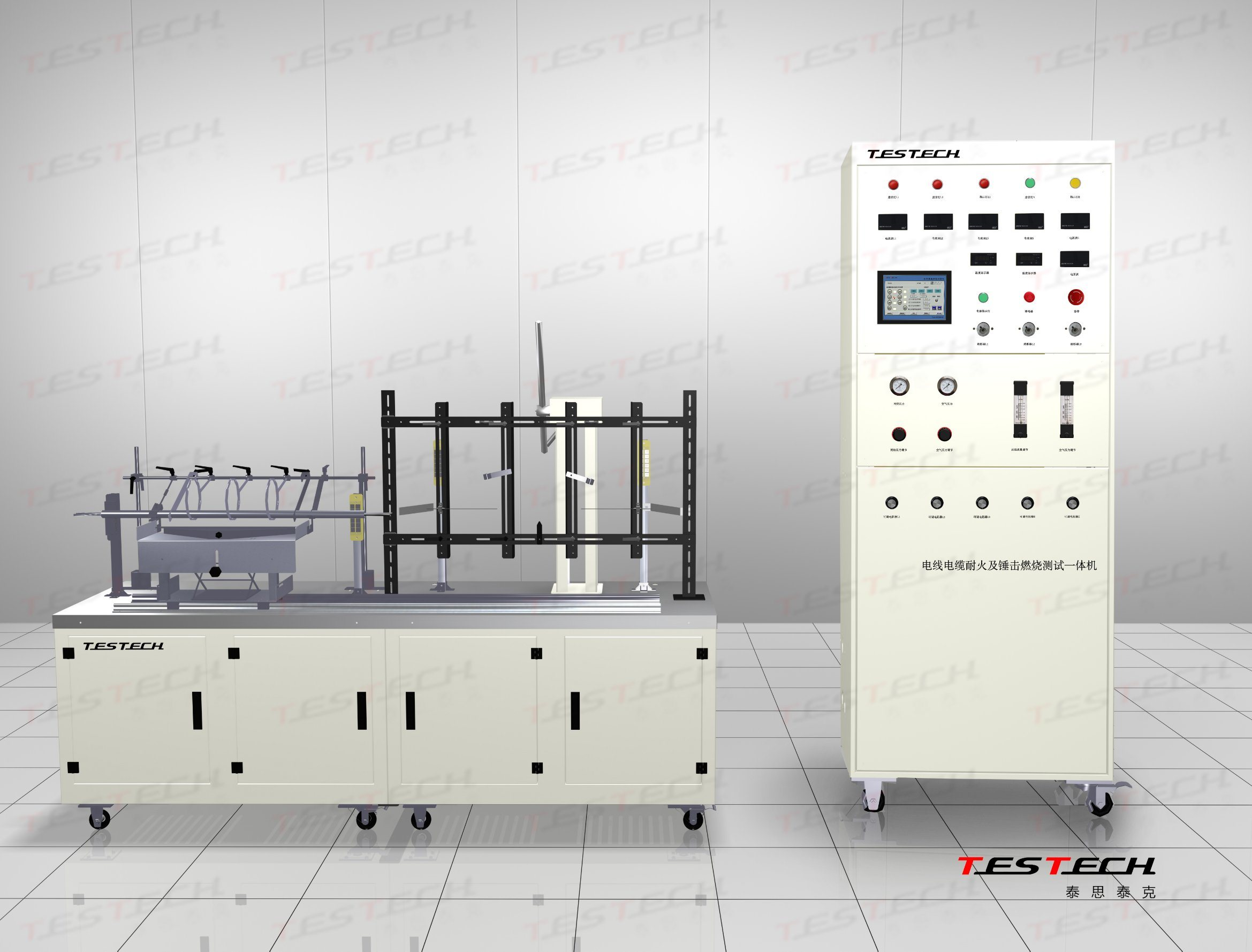 Wire Fire and Impact Resistance Testing Machine, IEC 60331 (FTech-IEC60331-12)