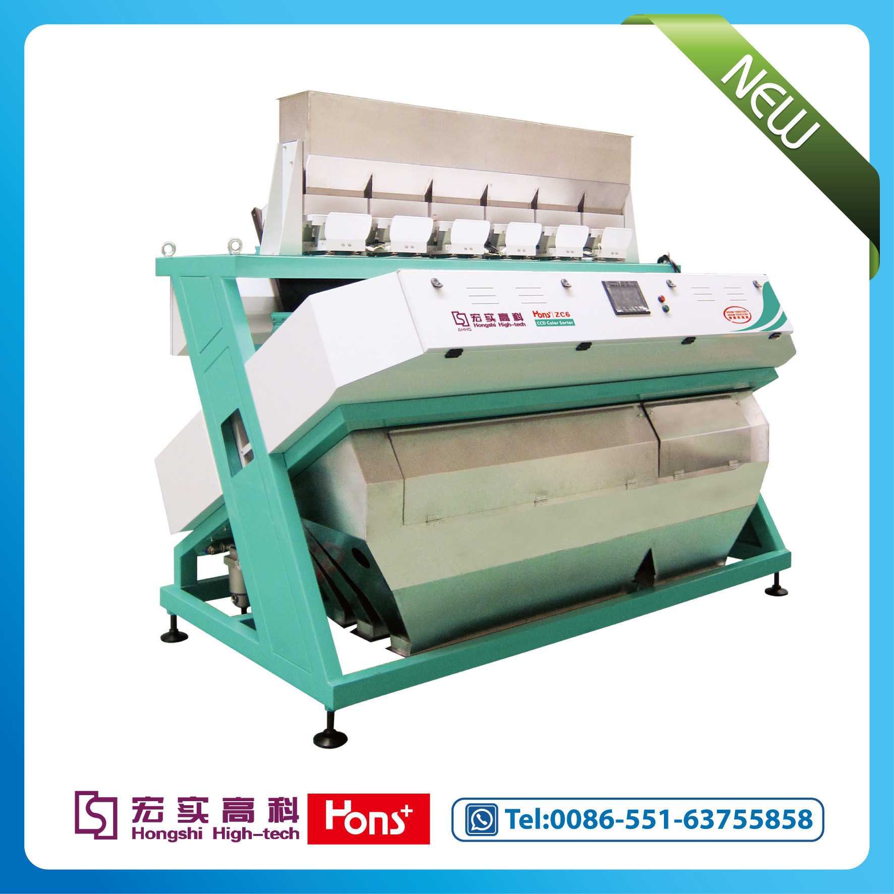 High Quality Peanut CCD Color Sorter Machine