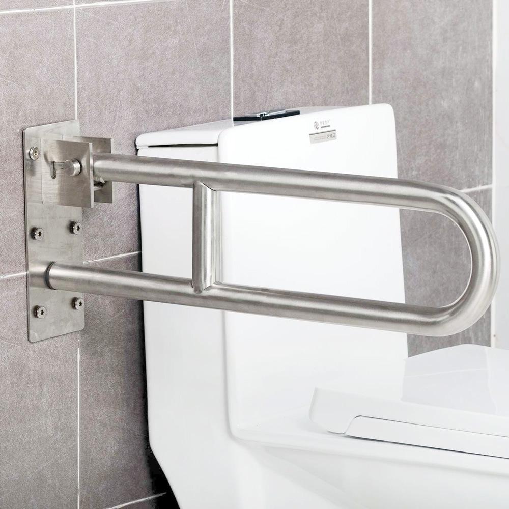 Stainless Steel Flip up U-Shape Toilet Grab Bars