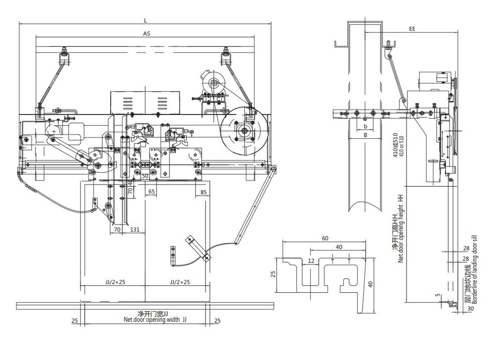 Door Operator /Opening Elevator Parts