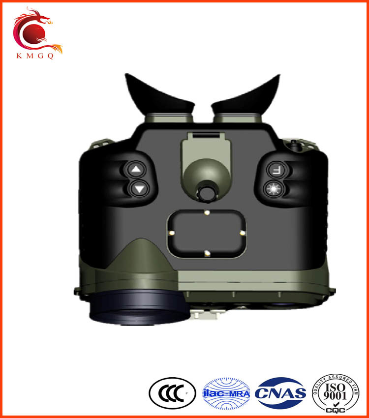 Multifunctional Infrared Thermal Imager