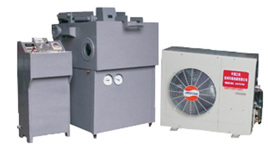 High Speed Powderless Etching Machine (ZX Series)