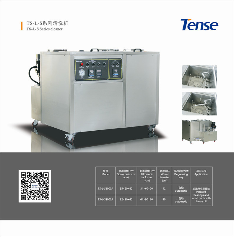 Ultrasonic Cleaner with Double Functions