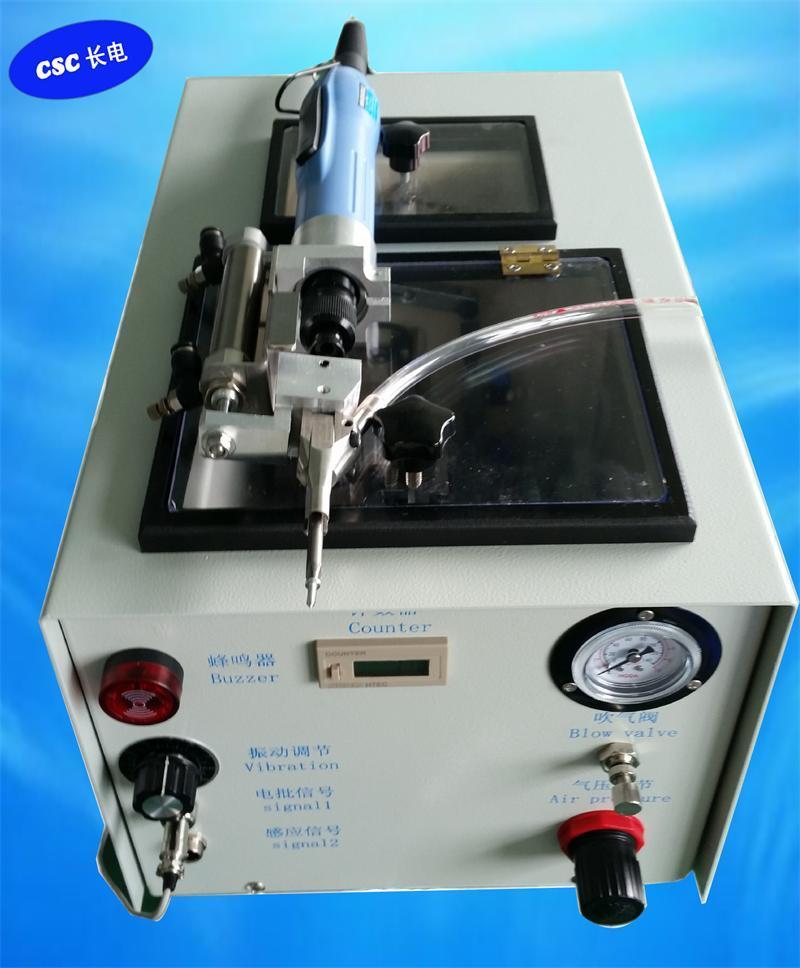 China Supplier Automatic Electric Screwdriver Machine