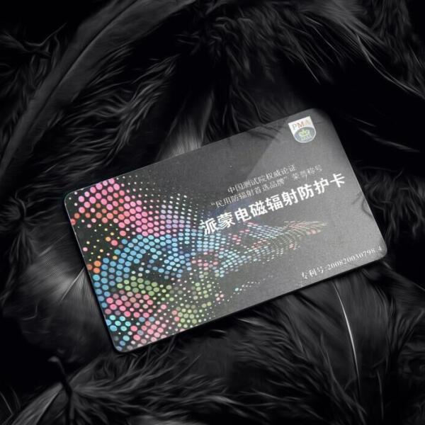 Black Emf Radiation Absorption Health Card