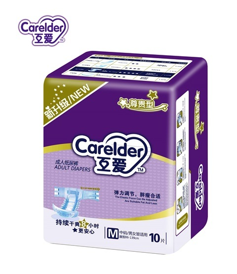 OEM Super Absorption Cotton Disposable Adult Diaper with Magic Tape