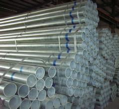 Dn50 Hot Dipped Galvanized Steel Pipe! Threaded Hot Galvanize Pipes! 50mm Galvanized Steel Pipe