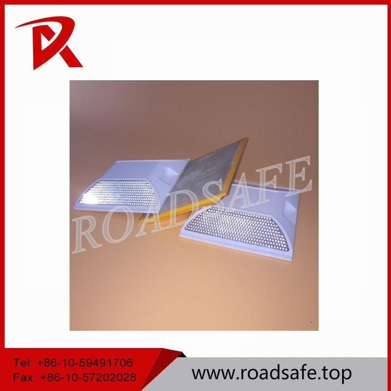 Safety Reflective Cat Eye Road Stud