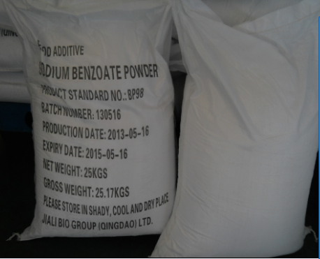 Lowed Price Sodium Benzoate / Potassium Sorbate / Food Preservatives
