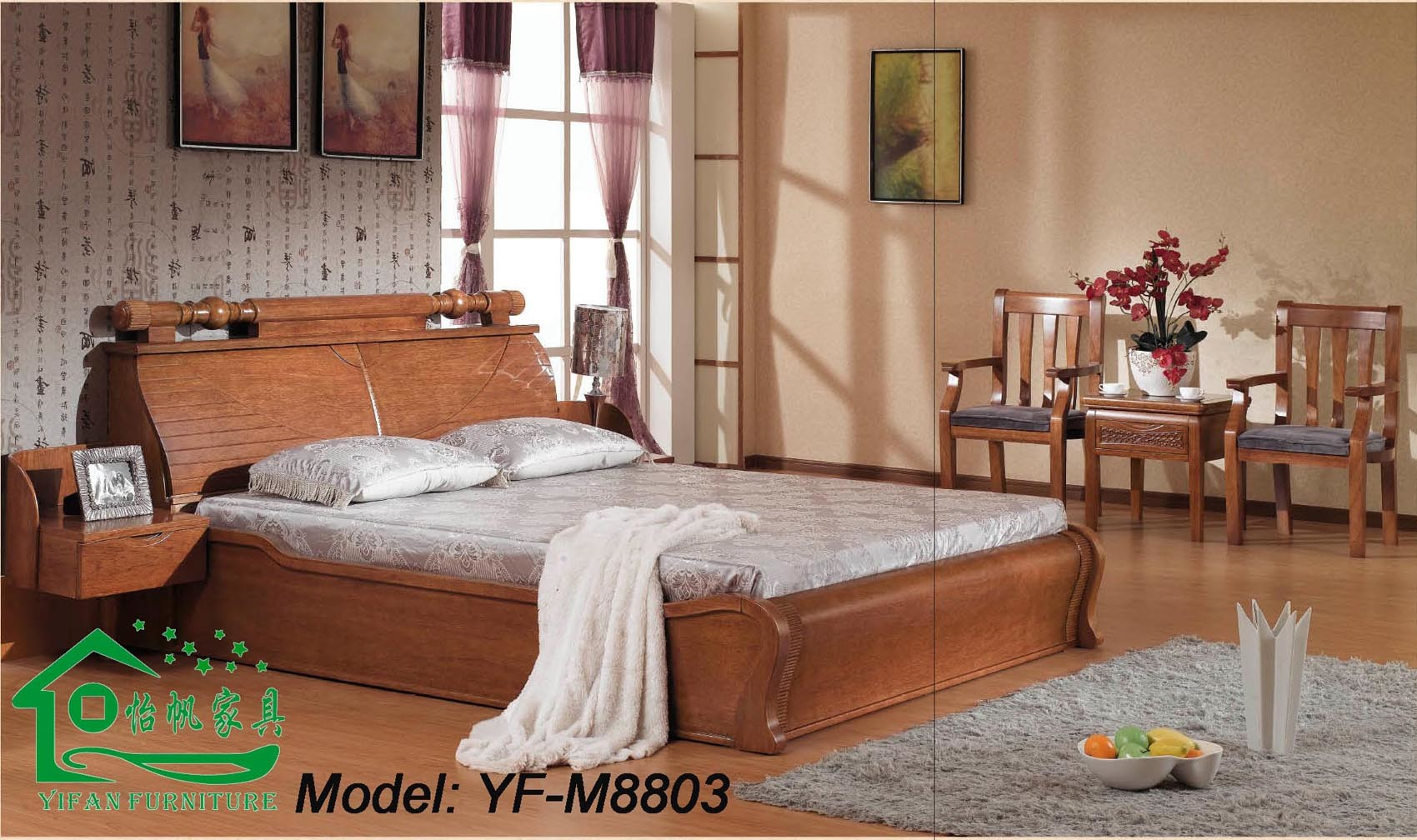 Classic Solid Wood Bedroom Furniture (YF-M8803) photo,Details