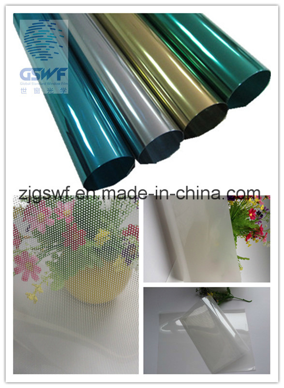 Building Pet Decorative Window Film (DF)