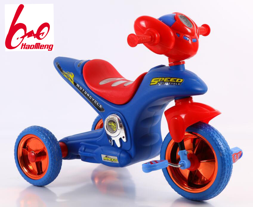 2016 New Model Baby Kids Pedal Tricycle Trike Factory Manufacturer