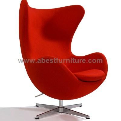 Chairs on Arne Jacobsen Egg Chair   China Arne Jacobsen Egg Chair