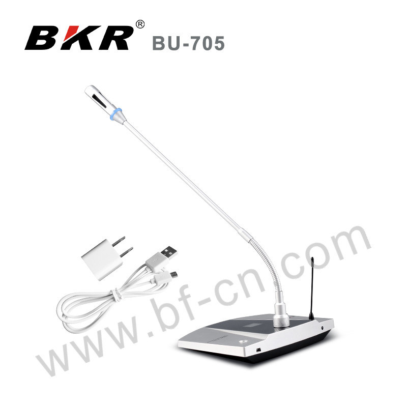 Multi Frequency Wireless Meeting Microphone