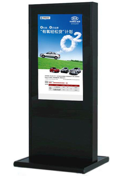 46inch LCD Outdoor Floor Standing Player LCD Ad Display Outdoor Digital Signage