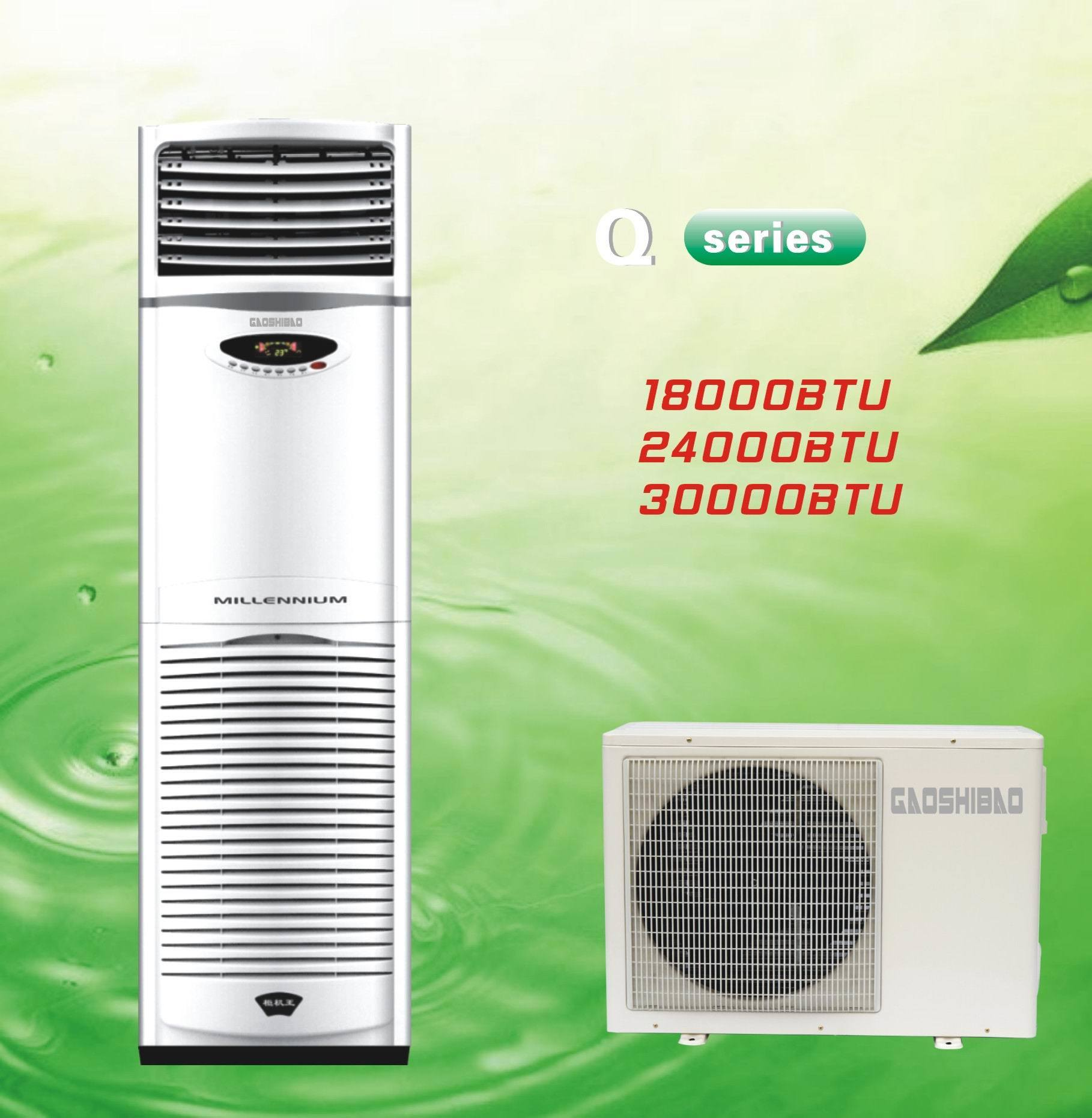 China stand up floor air conditioner home floor standing for Split type ac