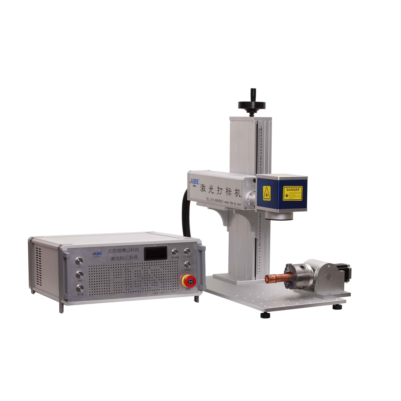 Rubber Marking End Pump Laser Marking Machine
