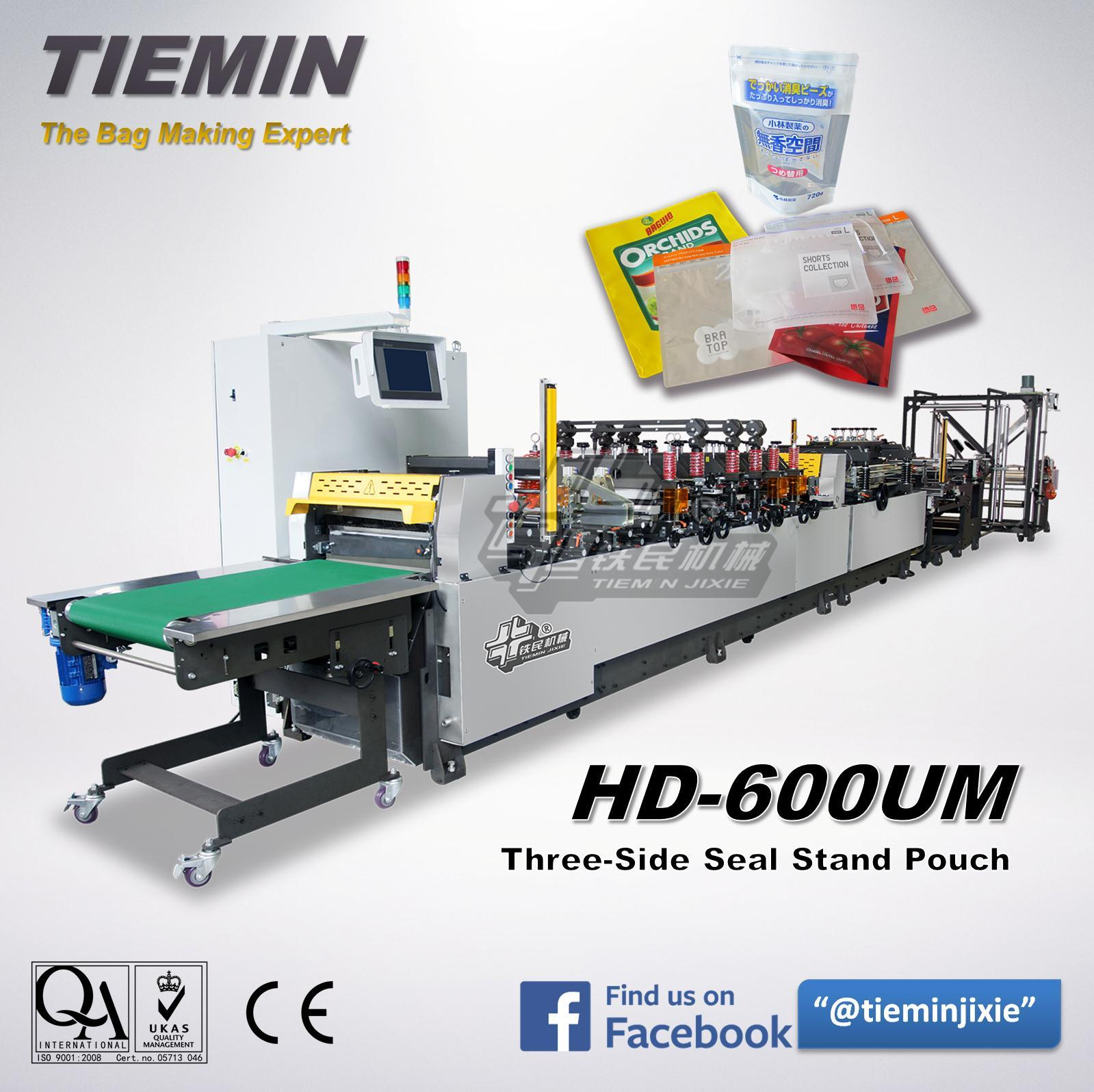 Tiemin High Quality High Speed Automatic Three-Side Bag-Making Machine (One Piece Structure Stand Pouch Bag Making Machine) HD-600um