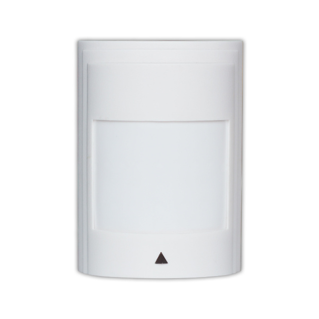 Wired Home Security PIR Infrared Motion Sensor