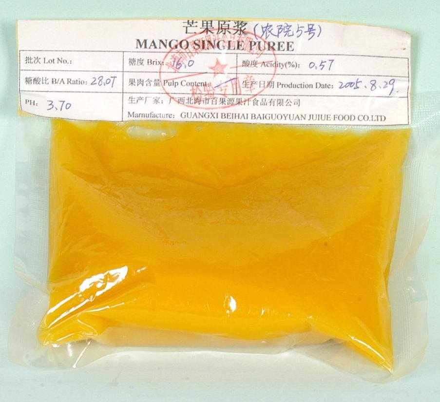 Mango Single Puree - China Mango Single Puree, Mango juice