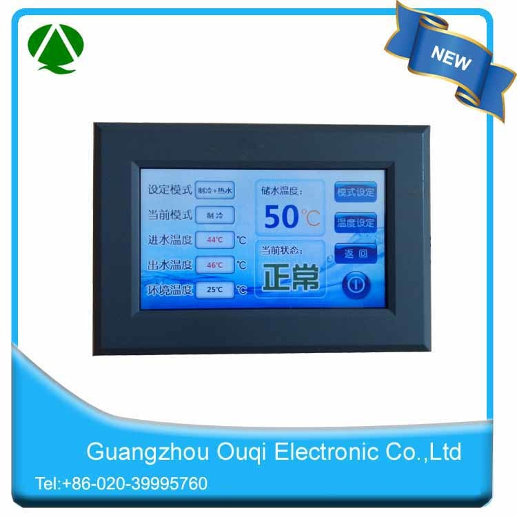 Air Sour Heat Pump Controller