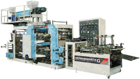 Automatic Film Bag-Making Unit (GY-CYZ-500)