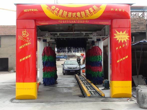 Tunnel car washing machine china tunnel car washing machine washer