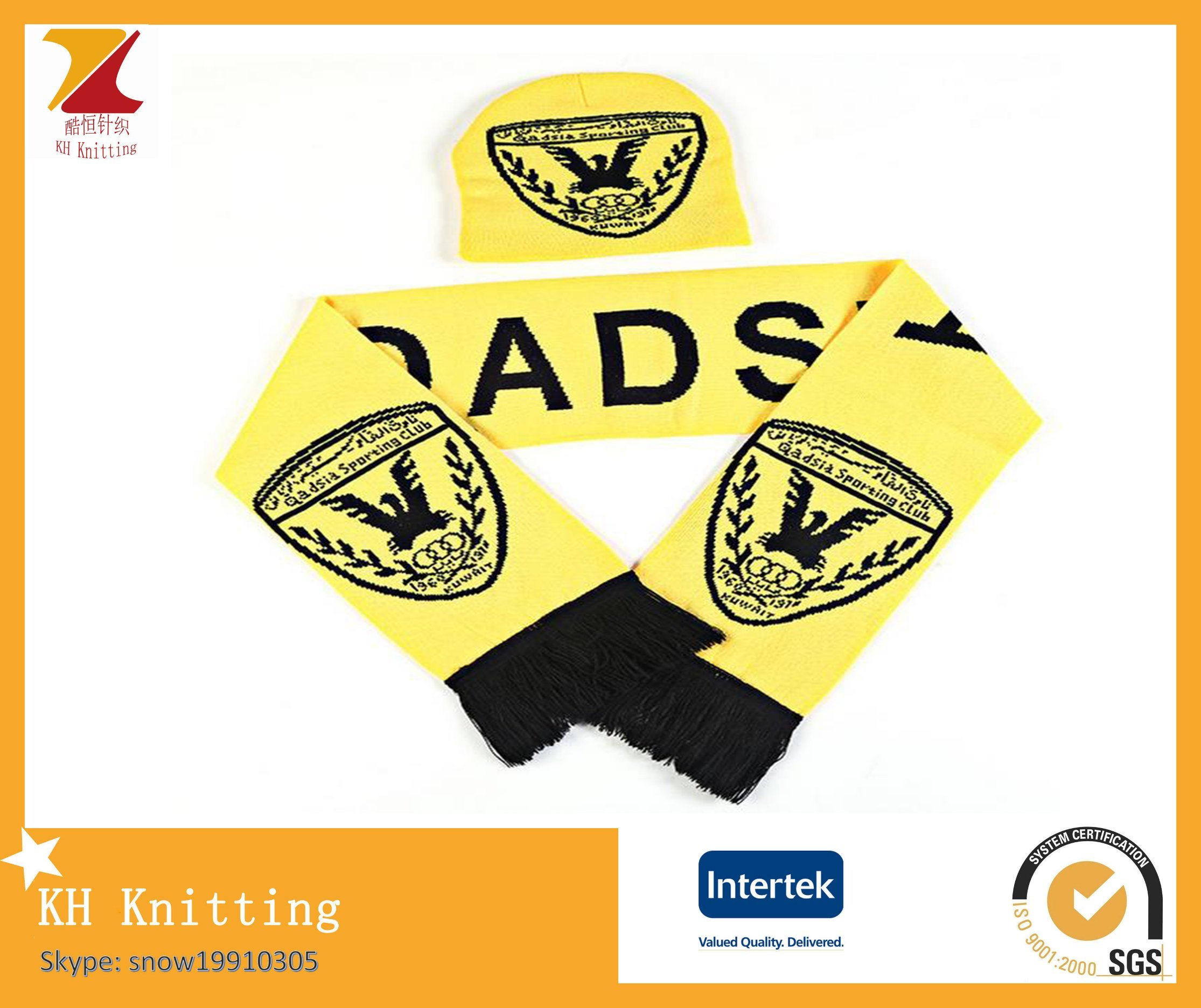 2017 Scarf for Football Fan