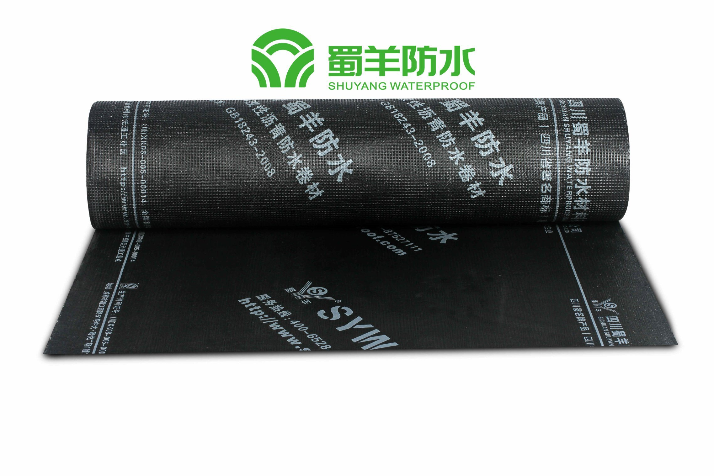 4mm APP Waterproof Membrane PE Film Surface Polyester Reinforced