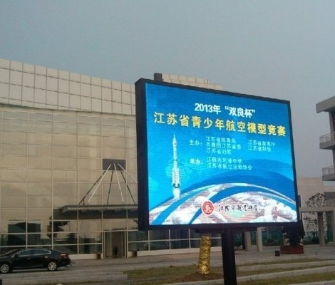 Outdoor Screen High Brightness Waterproof Advertising LED Display