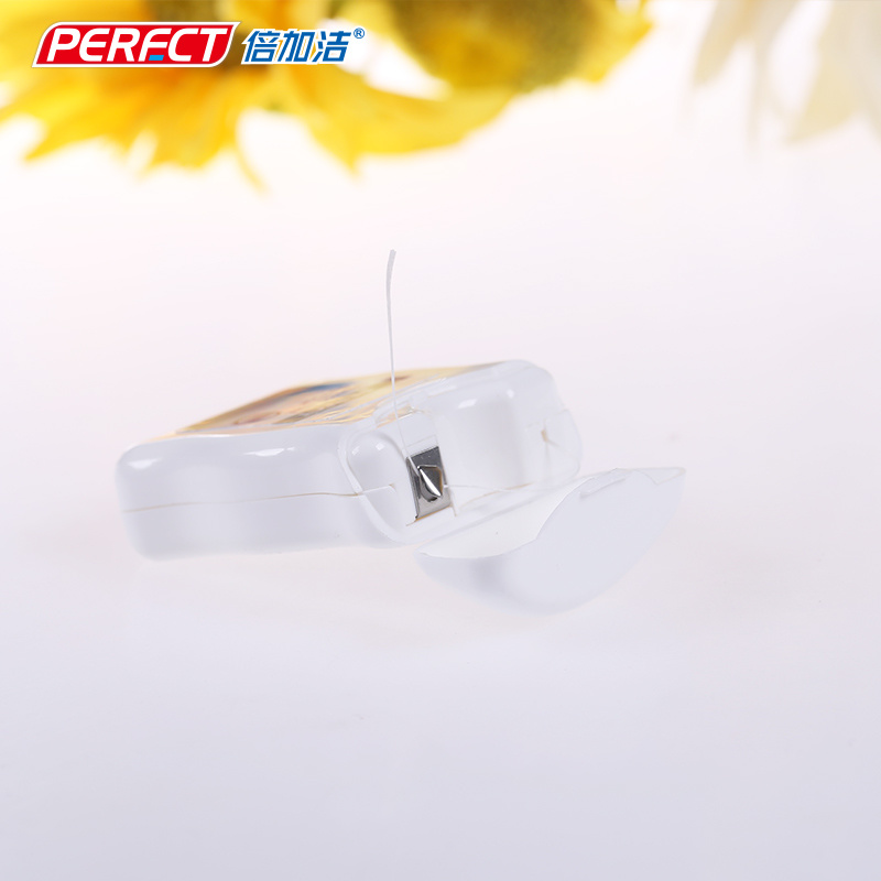 PERFECT Chinese Dental Floss/Interdental Brush Manufacturer