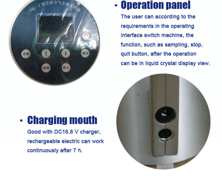 High-Effective Microbial Air Sampler